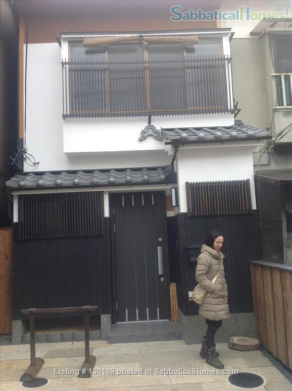 A beautifully renovated 2 story Japanese traditional house Home Rental in Kyoto, Kyoto Prefecture, Japan 1