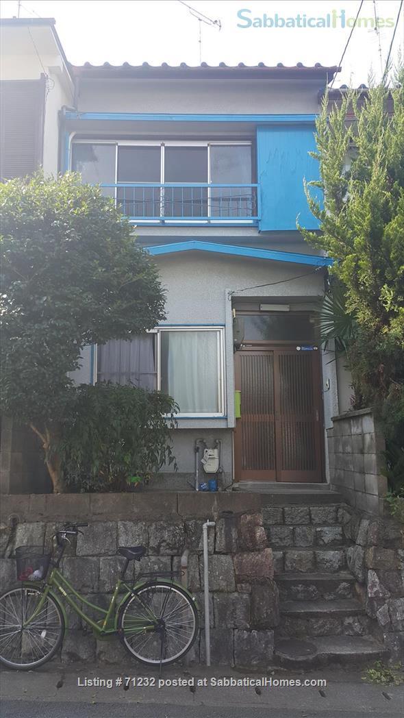 House in Kyoto. Ginkakuji area Home Rental in Kyoto-shi, Kyoto-fu, Japan 1