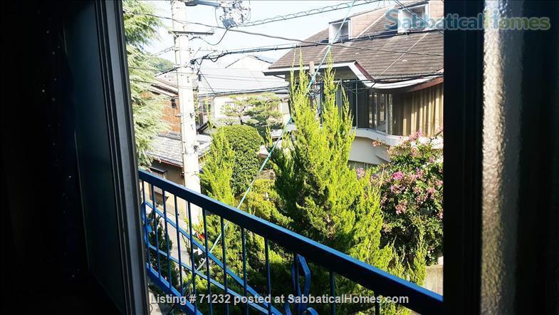 House in Kyoto. Ginkakuji area Home Rental in Kyoto-shi, Kyoto-fu, Japan 7
