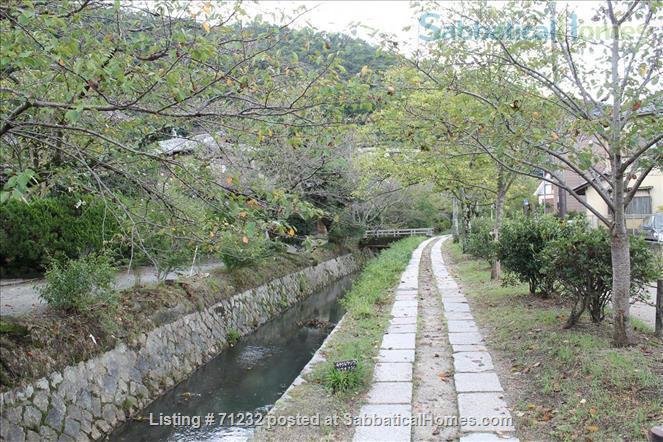 House in Kyoto. Ginkakuji area Home Rental in Kyoto-shi, Kyoto-fu, Japan 8