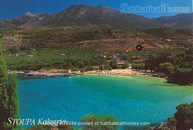 Peloponnese, cottage,  8' by foot from sandy beach, translucid water, panoramic view on see Home Rental in Lefktro, , Greece 0