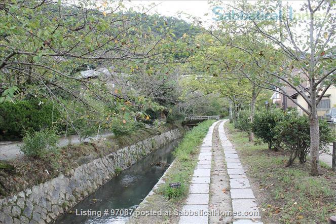 Ginkaku-ji: 3-bed rooms House in Kyoto's most beautiful neighborhood Home Rental in Kyoto, Kyoto Prefecture, Japan 9